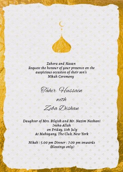 Nikah Ceremony Elegant Gold Foil