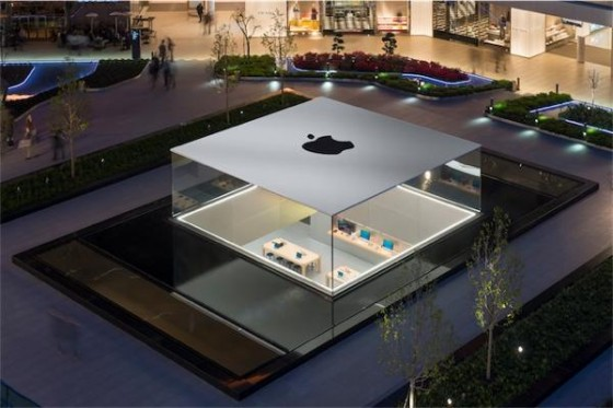 Apple Store Turqie 3