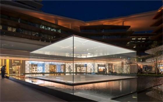Apple Store Turqie