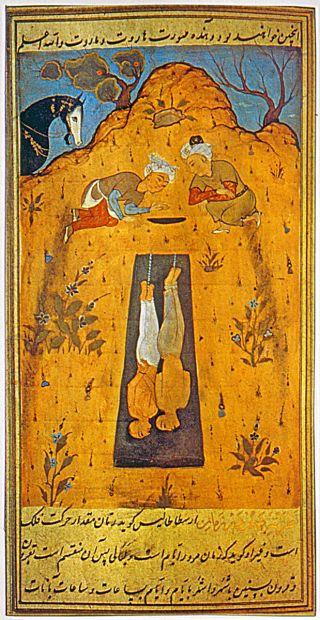 Dünya azabını tercih eden Hârût ile Mârût'u Bâbil'de kuyuda baş aşağı asılı gösteren bir minyatür (Servet Ukkâşe, Târîḫu'l-fen VI: et-taṣvîrü'l-Fârîsî ve't-Türkî, Beyrut 1983, s. 213)