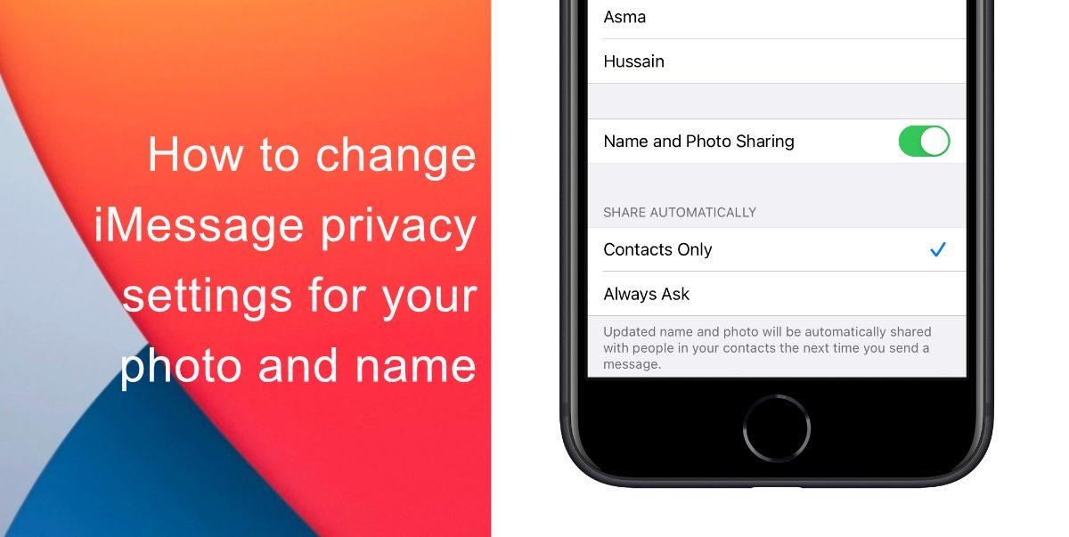 Настройки конфиденциальности iMessage