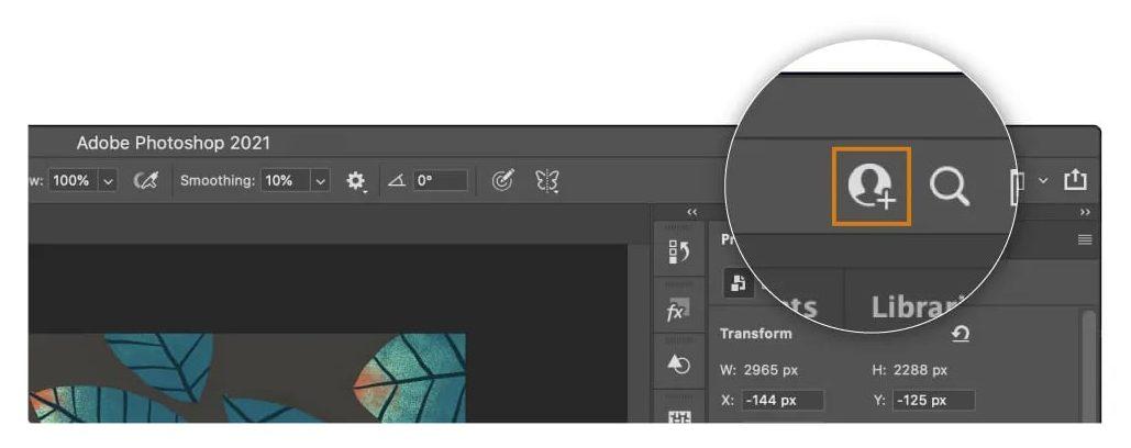 Adobe Photoshop Пригласить на редактирование