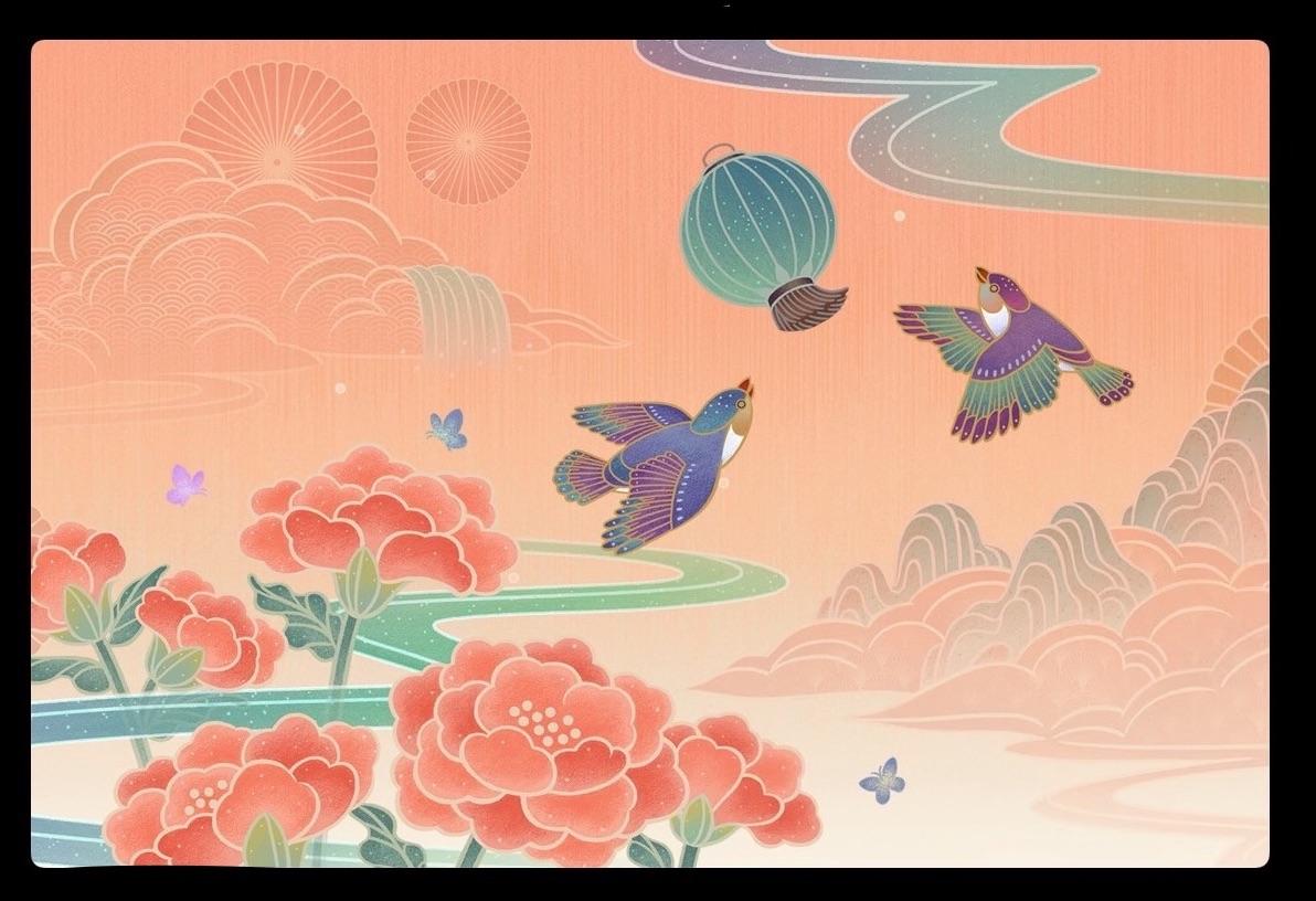 Плейлист на китайский Новый год в Apple Music