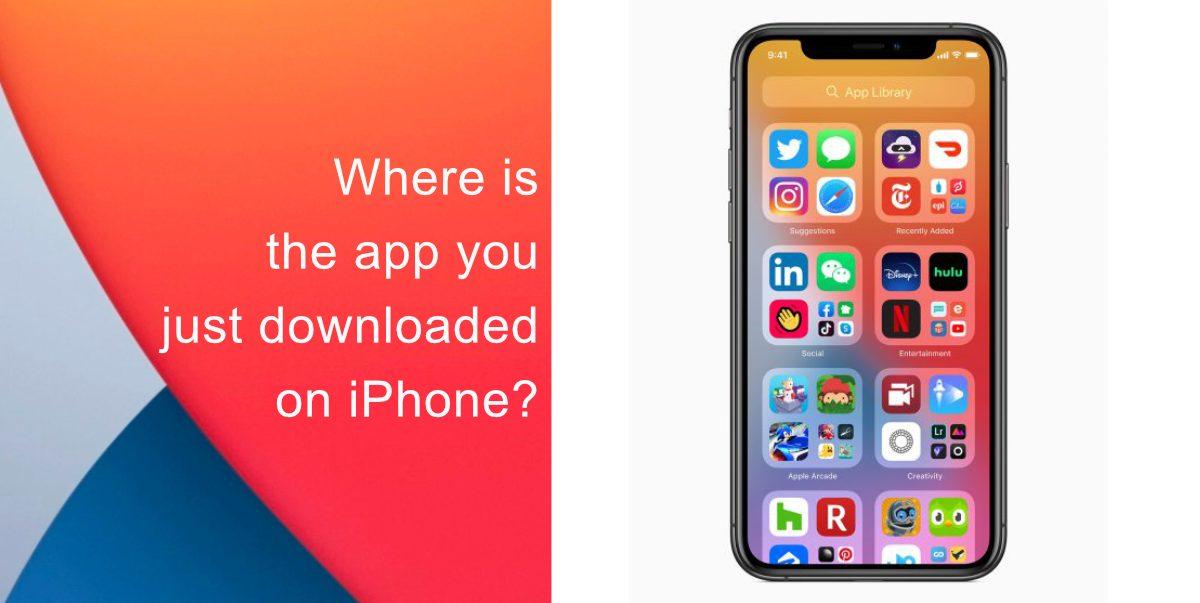 Где приложение, которое вы только что скачали на iPhone?
