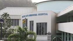 Milton Caot Memorial Hospital