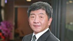 Taiwan Health Minister Dr. Chen Shih Chung
