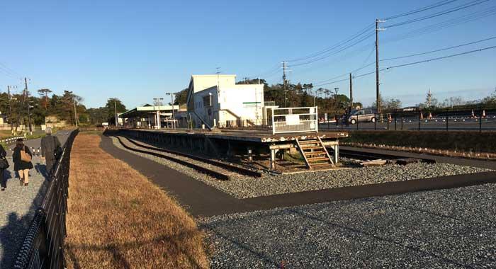 Nobiru Train Station