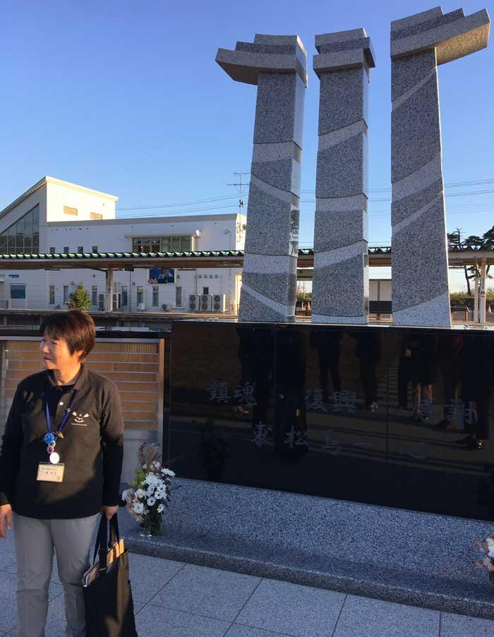 Toshiko Miura Near Monument