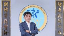 Chen Shih Chung