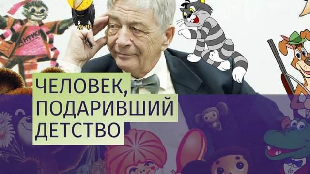Эдуард Успенский. Биография, личная жизнь, причина смерти, фото писателя