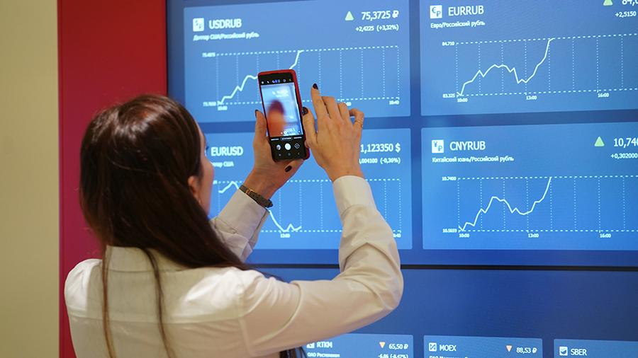 Moscow Exchange, foreign exchange market
