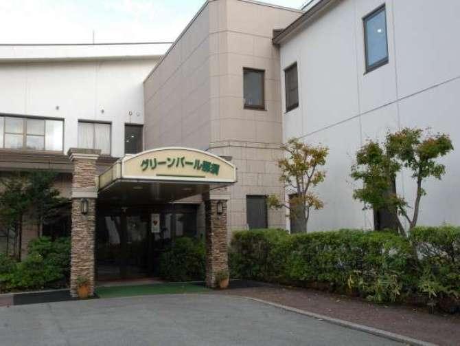 那須高原【ホテル グリーンパール那須】外観