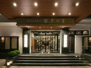 筑波山ホテル青木屋 外観