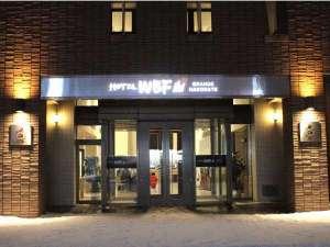 ホテルWBFグランデ函館 外観