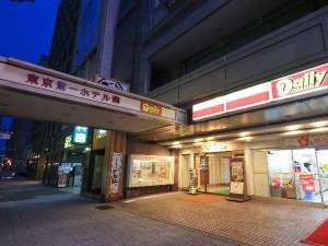 東京第一ホテル錦 外観
