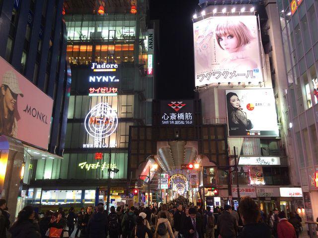 「心斎橋商店街」の画像検索結果