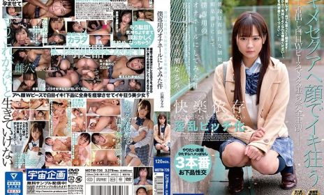 [MDTM-726] I Transformed A Normal And Serious Beautiful Y..