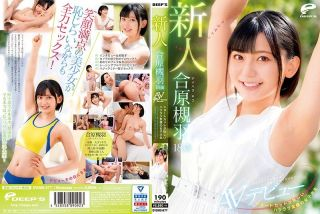 [DVDMS-677] A Cheerful College Girl With A Great Smile, A..