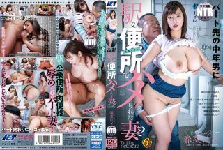 [NGOD-155] The Wife Who Got Fucked In The Toilet Of The T..