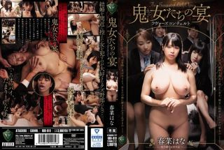 [RBD-819] Feast of the She-Devils: Lovers' Concerto Hana ..