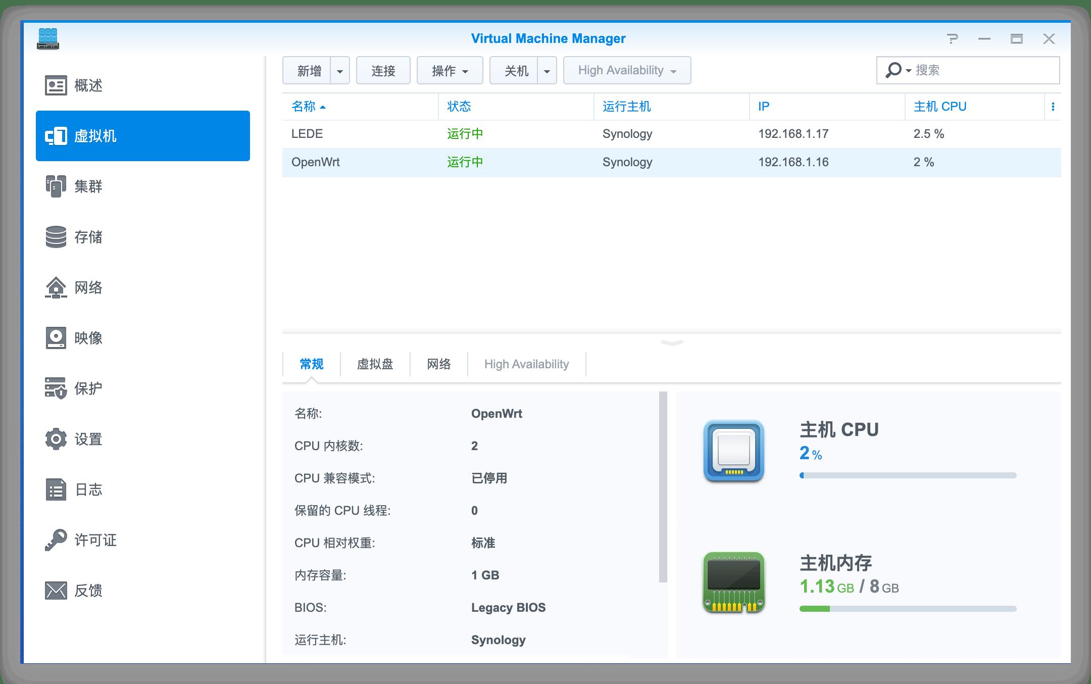 《OpenWrt /LEDE 中安装QEMU Guest Agent》