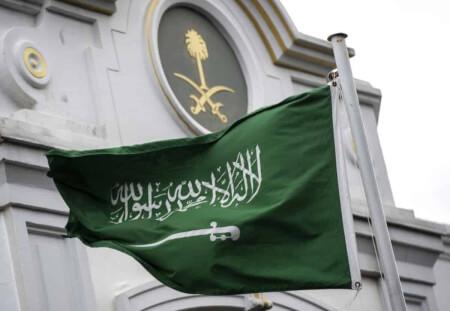 إذا كنت من سكان السعودية، هذا الحساب الإسلامي يضمن لك ربح 1,659 ريال يومياً