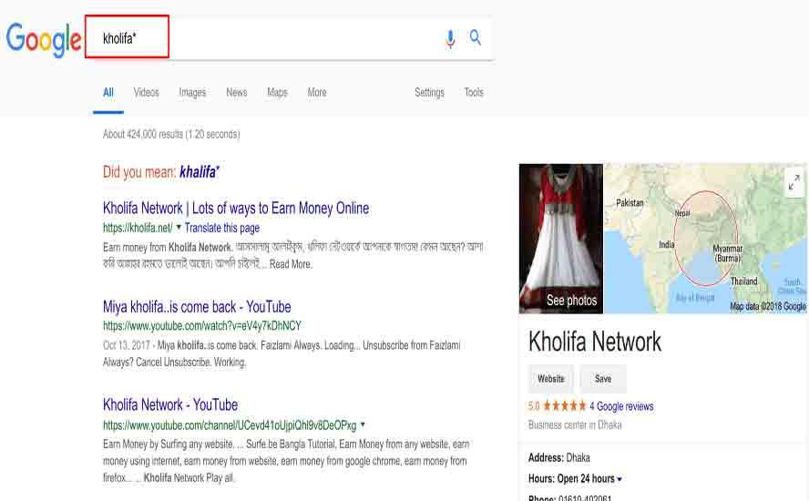 google wirlcard search