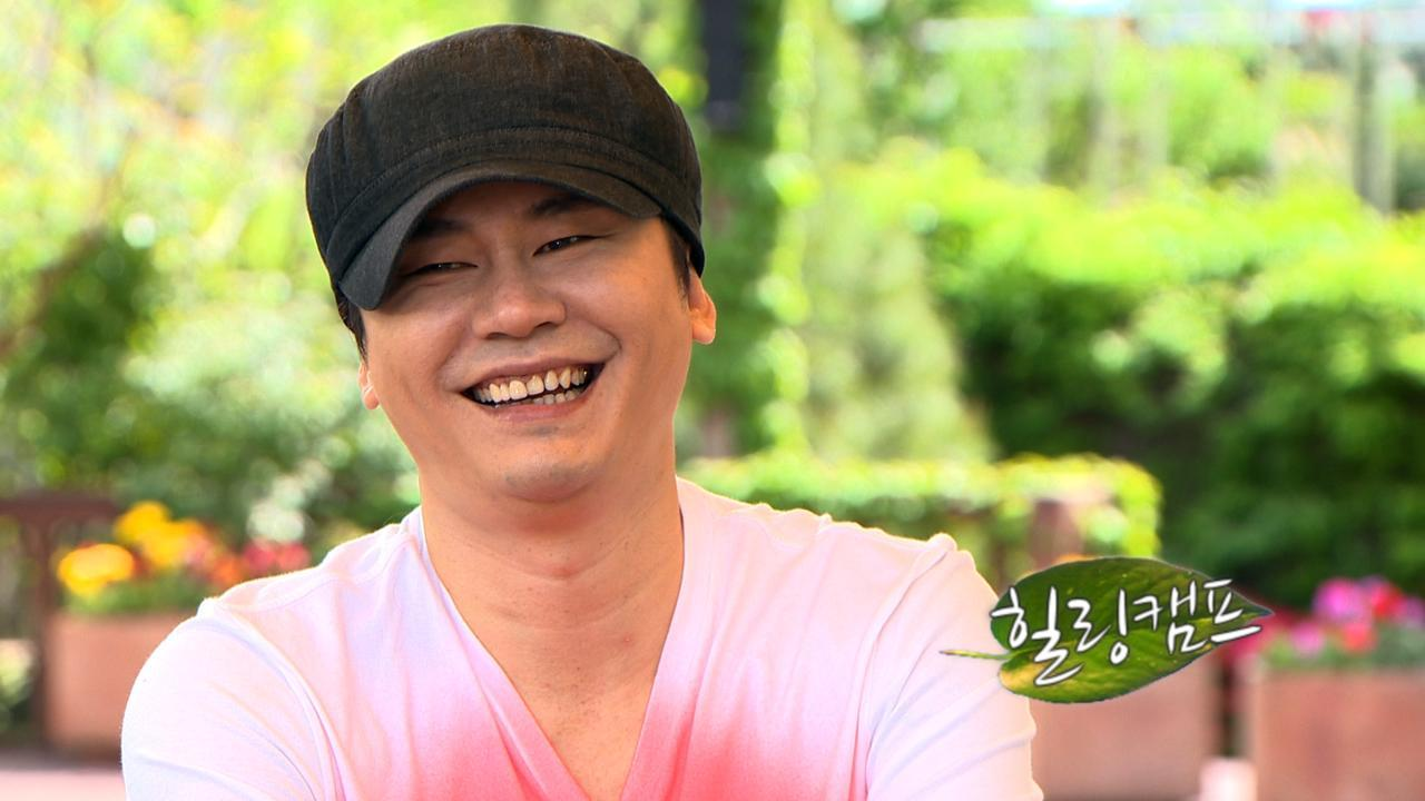 Image result for yang hyun suk