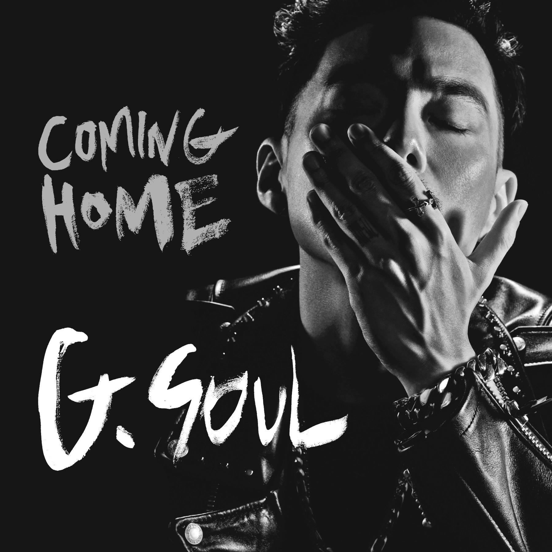 Image result for g soul you album