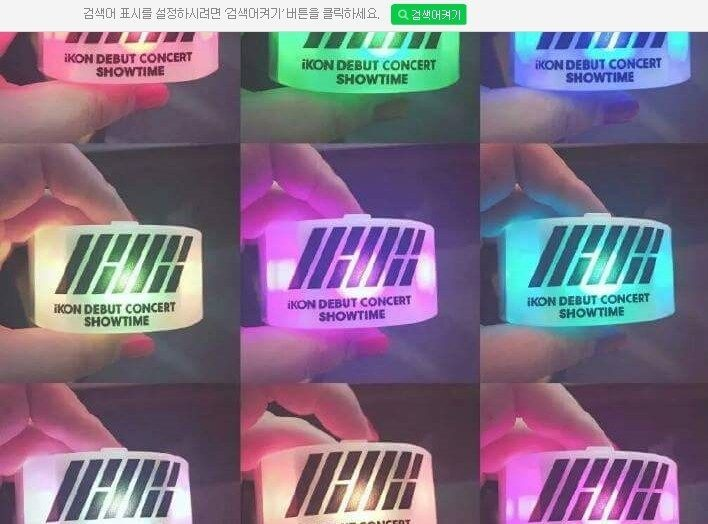 "Tuesday Kpop Update | iKON ""Fan Color"" Upsets TVXQ Fandom +"