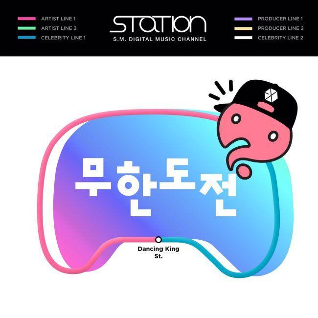 Imagini pentru exo dancing king cover