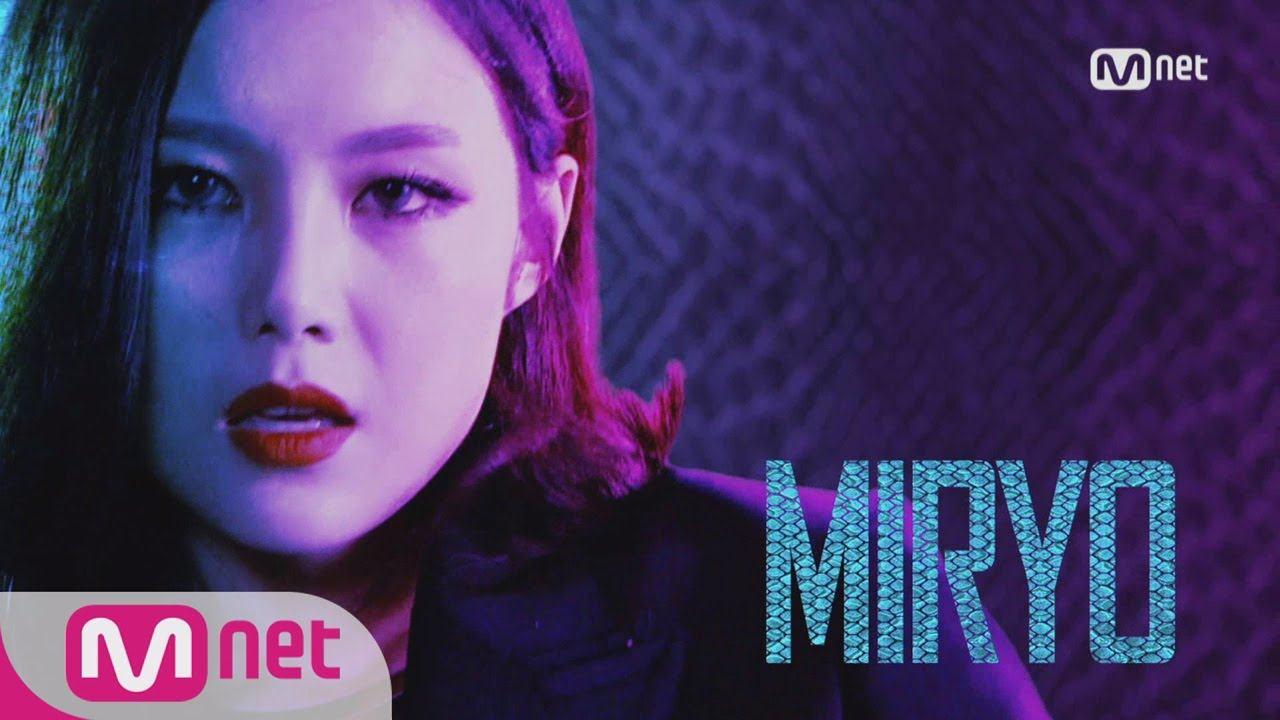 miryo-unpretty-rapstar