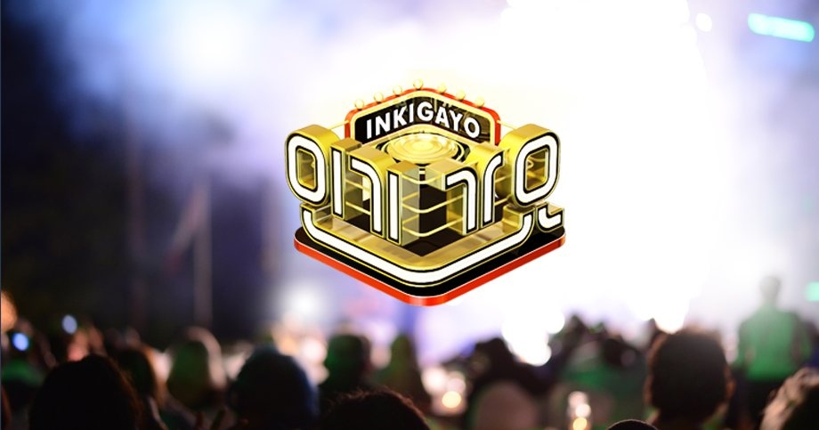Hasil gambar untuk logo sbs inkigyao
