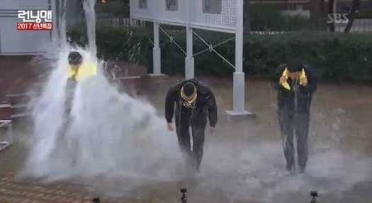 Running Man producers get doused in water