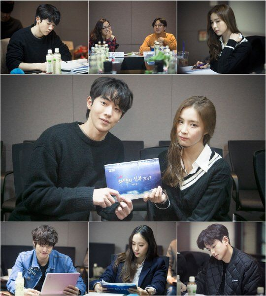 Image result for bride of the water god' trailer