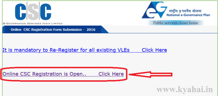 csc registration form
