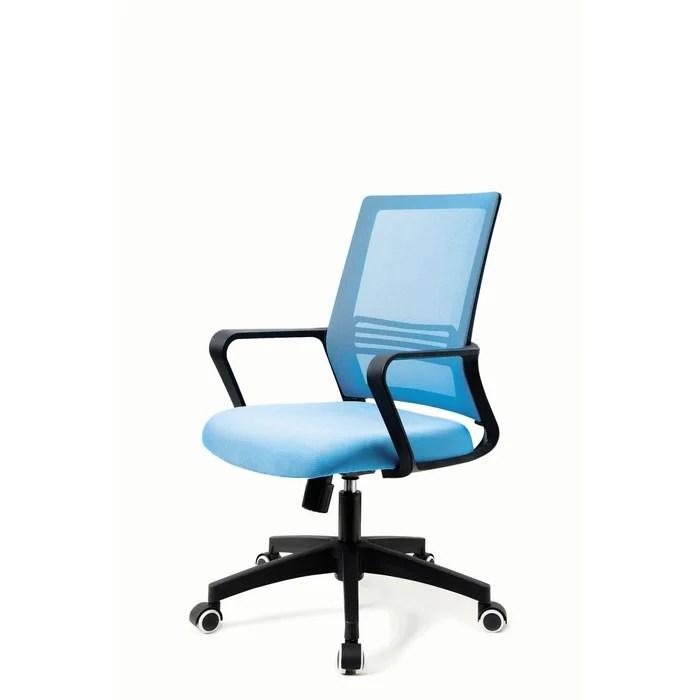 fauteuil de bureau a roulettes en tissu sophie