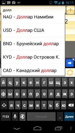 переводчик денег гривна рубль доллар евро валютный калькулятор онлайн