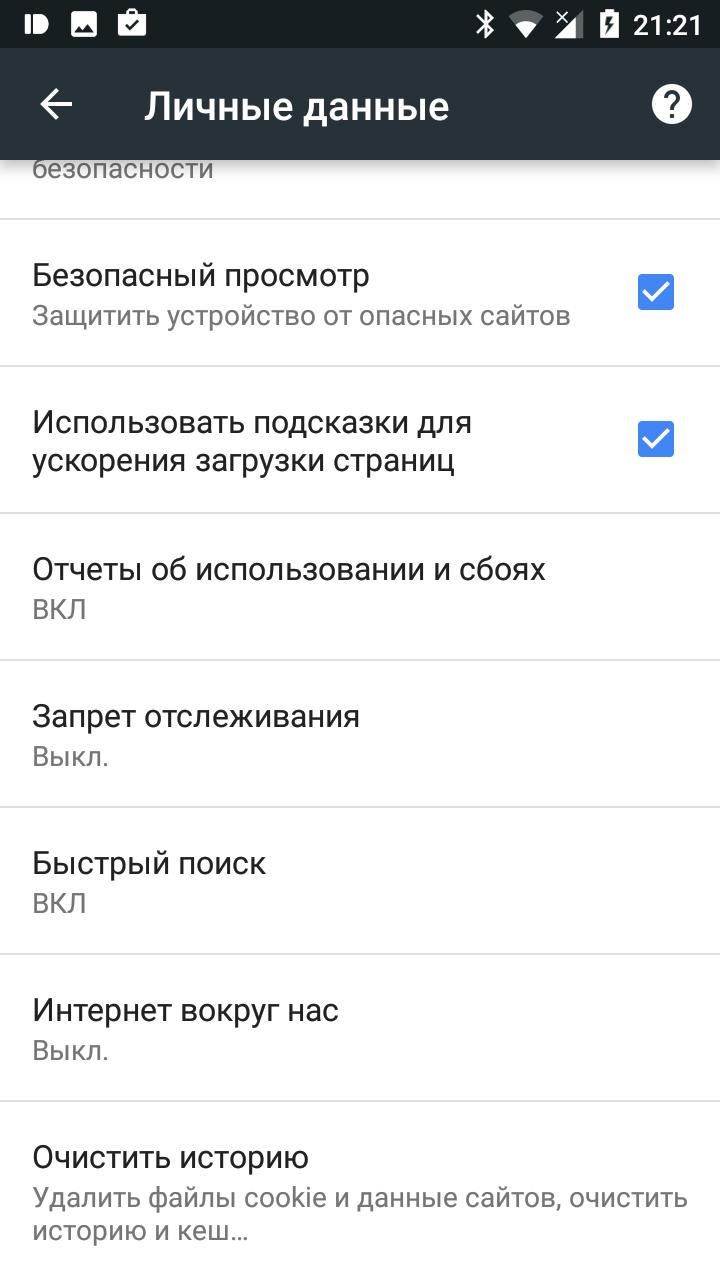 twcu не удалось загрузить файл библиотеки