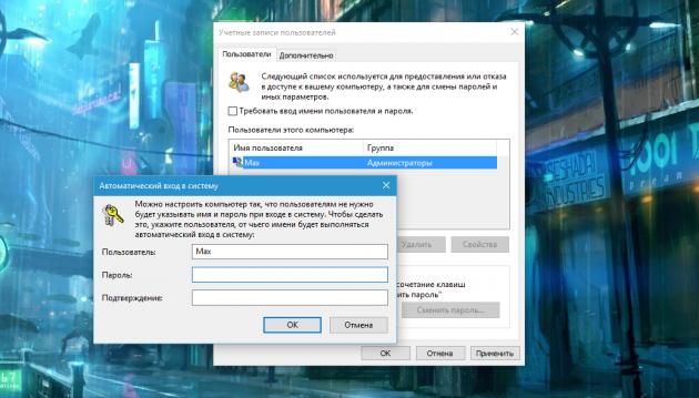 Cách xóa mật khẩu khi vào Windows bất kỳ phiên bản nào