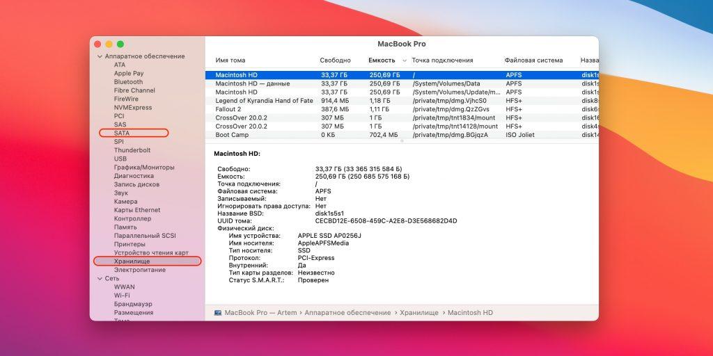 Компьютер қатты дискіні көрмейді: «Сақтау» бөлімінде диск бар-жоғын тексеріңіз