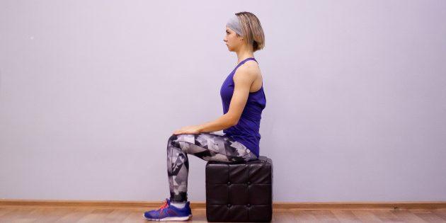 упражнения на гибкость: правильное положение тела