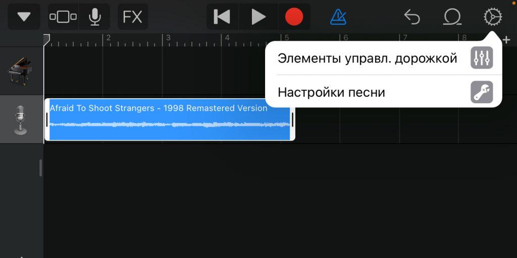 Гаражболканы iOS қосымшасын пайдаланып iPhone-да қалай қосуға болады