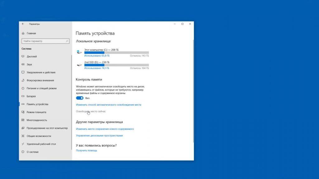 Cách xóa Windows.old. Thiết bị bộ nhớ