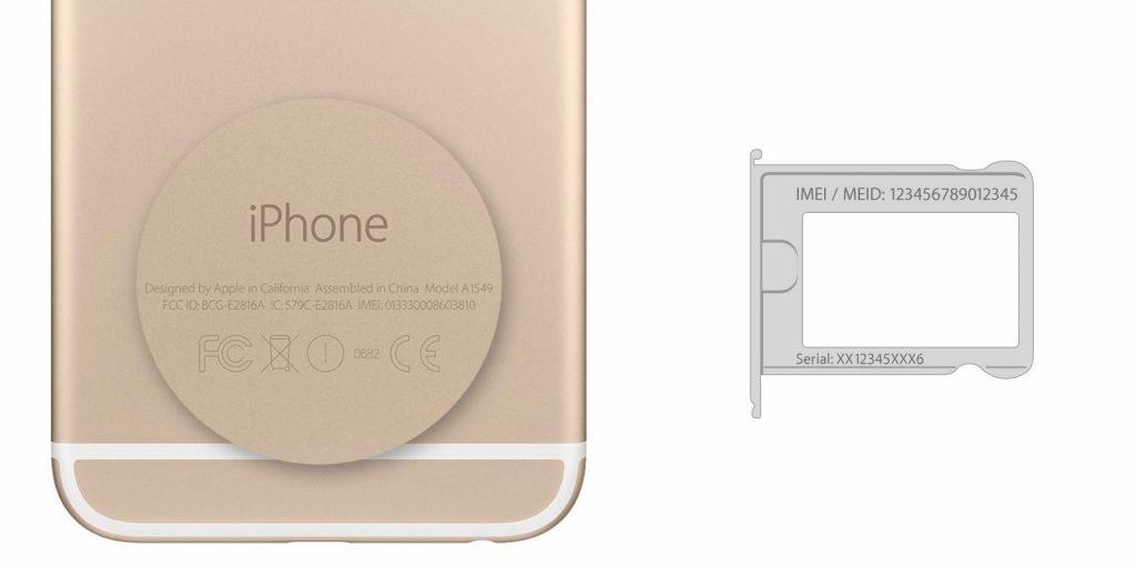Сатып алудан бұрын iPhone-ны қалай тексеруге болады: Артқы панельдегі IMEI және сериялық нөмір және SIM картасының науасы
