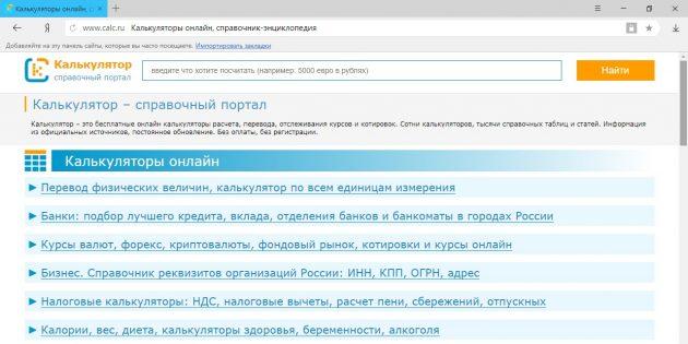 Miktarın faizi nasıl hesaplanır: Hesap Makinesi - Referans Portal