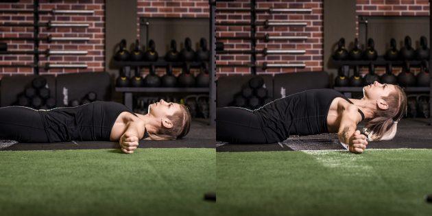 어깨에 운동 : 역방향 나비