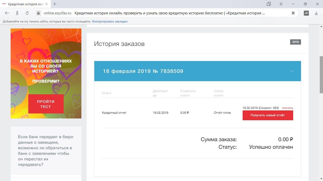 Хоррор карты для майнкрафт пе 1.8.9