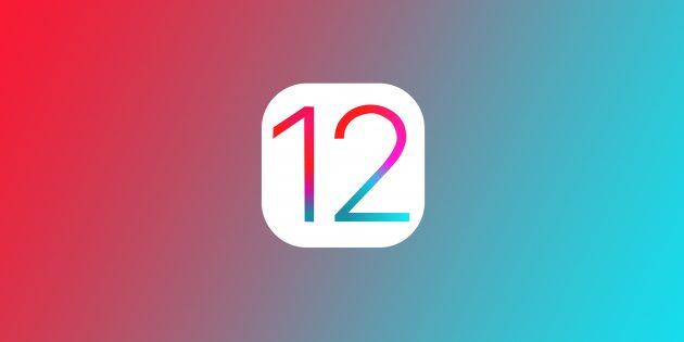 Пользователи iPhone жалуются на iOS 12.1.4