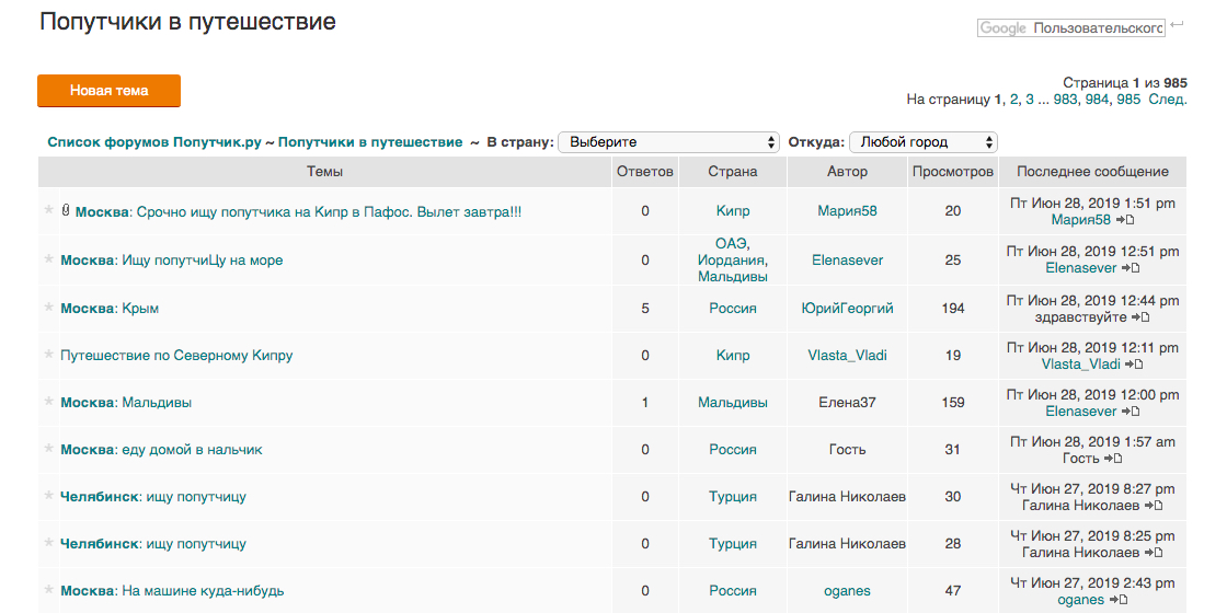 perfektný Pánske Zoznamka profil zdravotne datovania webové stránky UK